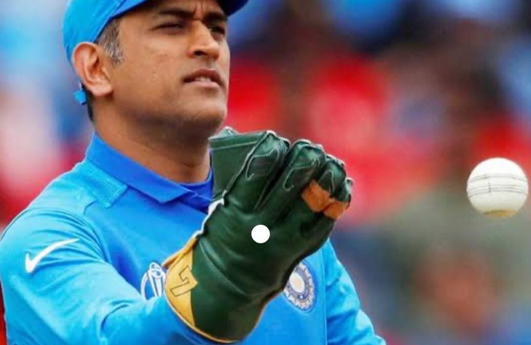 15years complete in cricket by MS.Dhoni |Cricket News |Sports247live