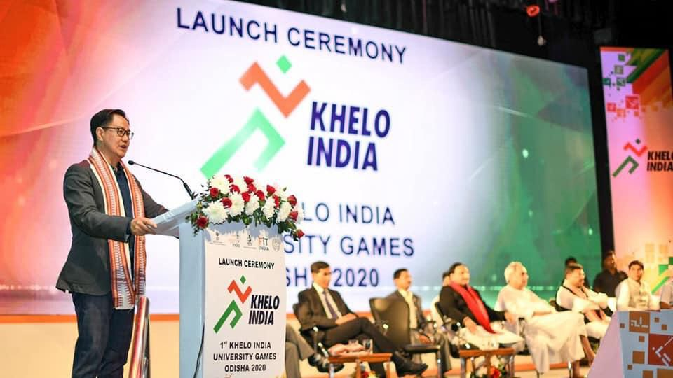 Khelo India University Games to be held from February 22 in Bhubaneswar| Sports News |Sports247live