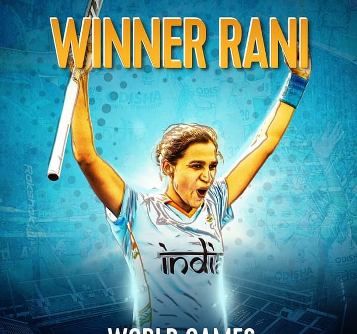 Captain Rani Rampal, the first-ever hockey player to win the prestigious 'World Games Athlete of the Year' award | Indian Hockey News | Sports247live