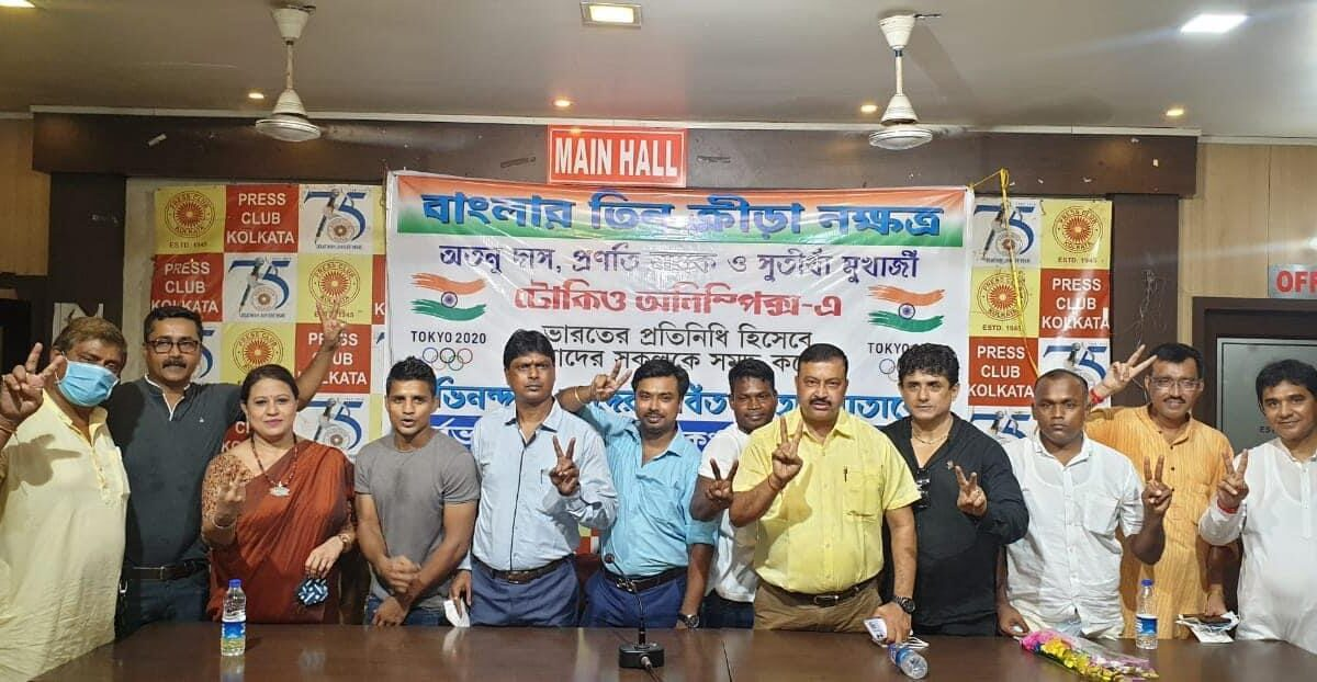 """""""FELICITATION CEREMONY"""" was organised by the All India Trinamool Congress Sports Cell (AITCSC)"""